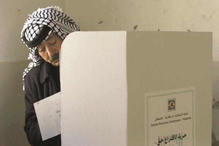 لجنة الانتخابات تدرس مقترحًا للتصويت بمقرات الأمم المتحدة بالقدس
