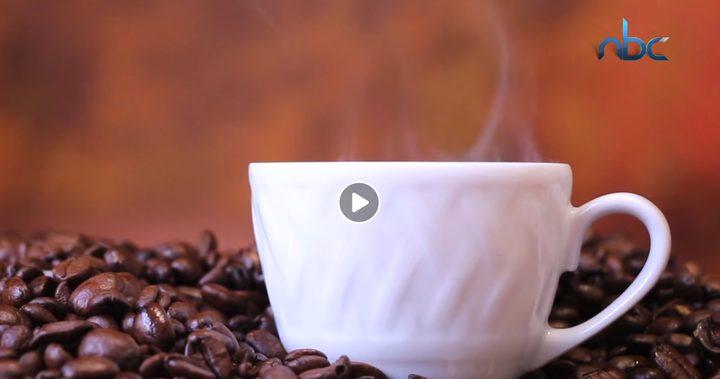 لمحبي القهوة.. 25 فنجان قهوة يومياً لا تضر الشرايين