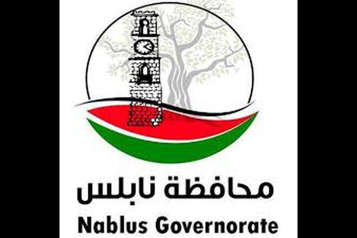 محافظة نابلس: جامعة النجاح صرح أكاديمي نفخر به
