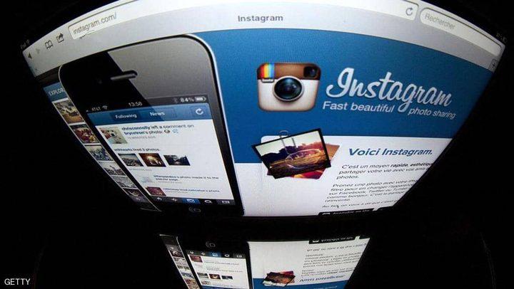 """""""إنستغرام"""" يختبر ميزة أمنية تحمي المستخدمين من الاختراق"""