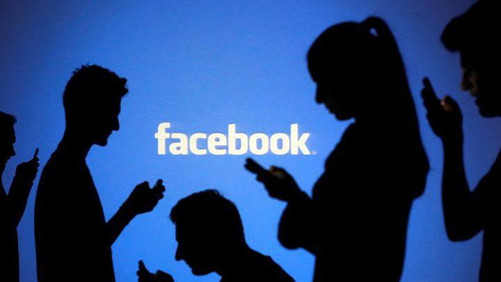 """الكشف عن خطة لـ """"فيسبوك"""" تهدد عرش الدولار"""