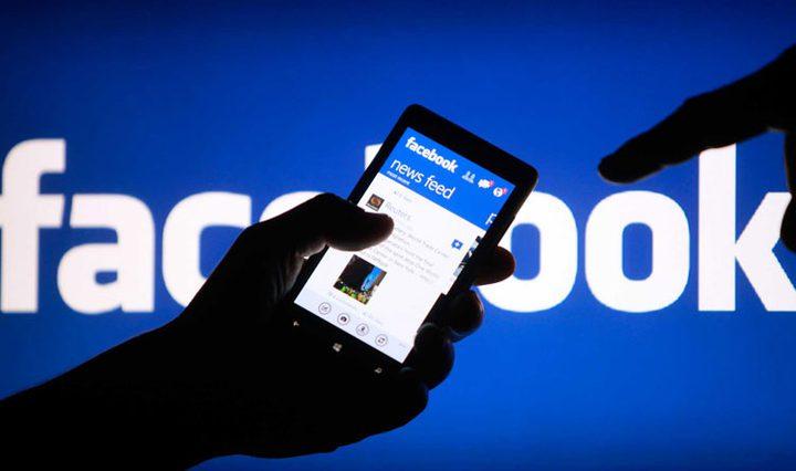 الشرطة تقبض على مدير صفحة على موقع فيسبوك لنشره خبرا كاذبا