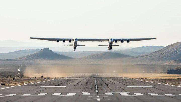 سعر صادم لأكبر طائرة في العالم!