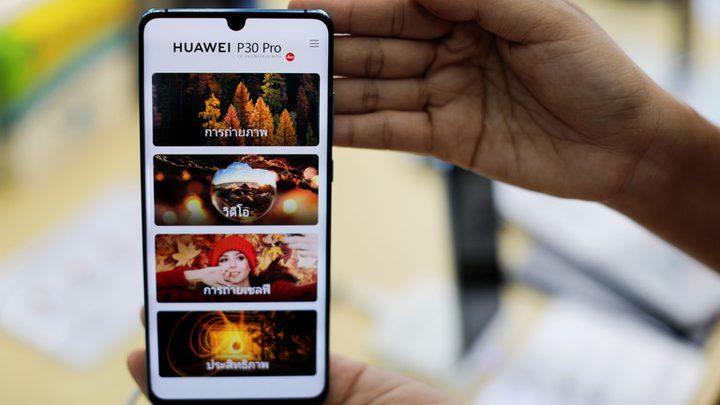 """""""هواوي"""" تستعد لهبوط مبيعات هواتفها الذكية في الأسواق الخارجية"""