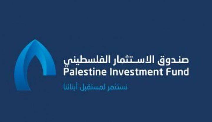 الاستثمار: خطتنا 2.6مليار دولار ومضاعفة الأصول لمياري دولار
