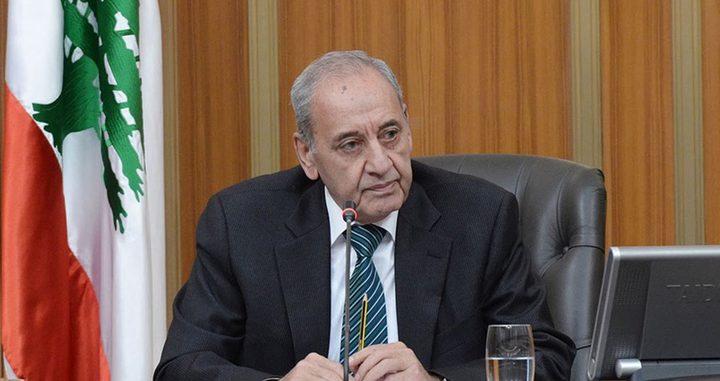 مجلس النواب اللبناني :موقفنا ثابت وواضح برفض صفقة القرن