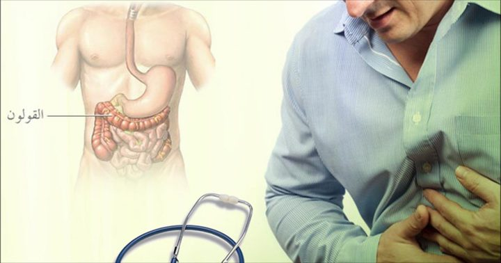 دراسة: الزبادي يقلل من خطر الإصابة بسرطان القولون لدى الرجال..!