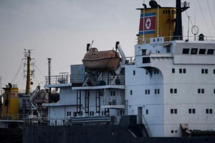 روسيا والصين تعرقلان مسعى أمريكيا لوقف إمدادات الوقود إلى كوريا ا