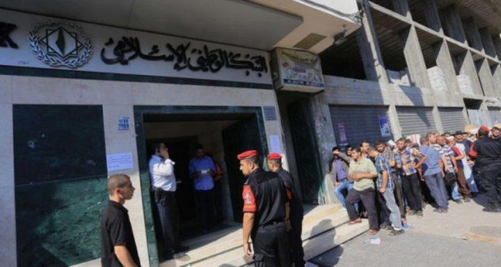 مالية حماس :غداً صرف دفعة من رواتب الموظفين بغزة