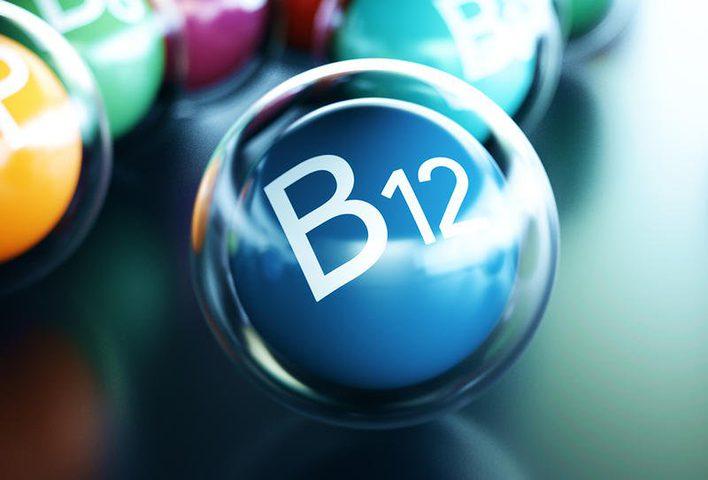 كيف يؤثر نقص فيتامين بي 12 في جسمِك