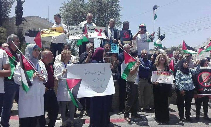 مسيرة حاشدة في بيت لحم تنديداً بورشة البحرين