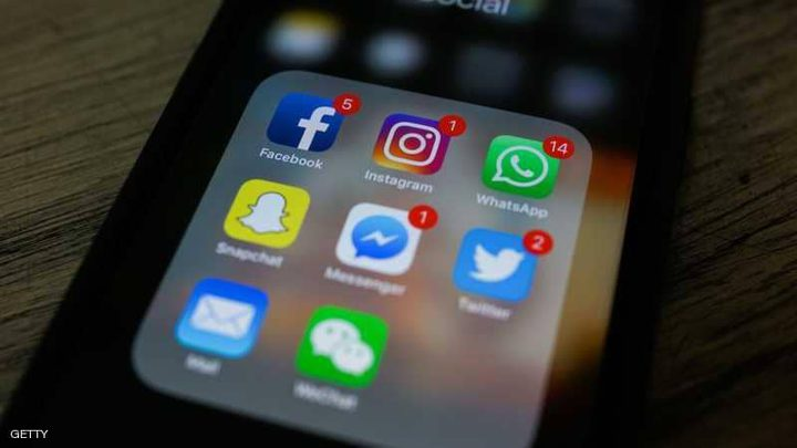 """""""تويتر"""" أكثر منصات التواصل الاجتماعي استخداماً"""