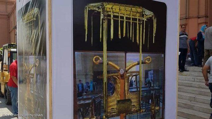 المتحف المصري الكبير يعرض مظلة توت عنخ آمون
