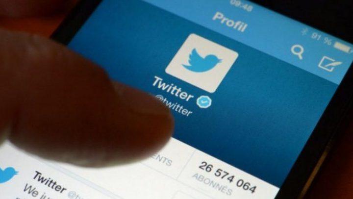 """ثغرة أمنية تضع مستخدمي """"تويتر"""" في موقف محرج"""