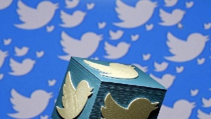 """""""تويتر"""" يلغي ميزة مهمة من تطبيقه"""