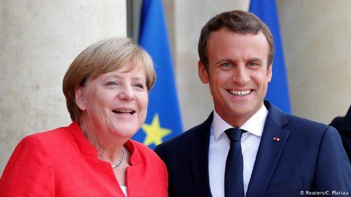 الاتحاد الأوروبي يدعو لقمة طارئة في الثلاثين من الشهر الجاري
