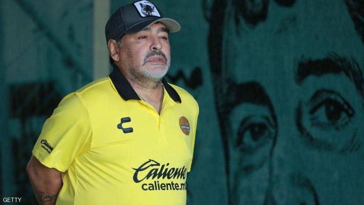 هل يعاني مارادونا من ألزهايمر؟
