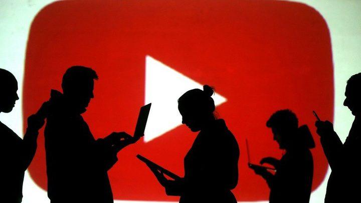 "ميزات جديدة تفرح عشاق ""يوتيوب"""