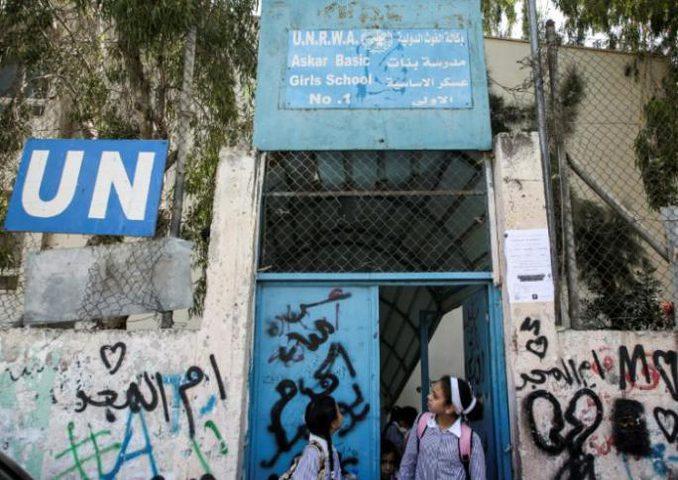"""""""الأونروا"""" تستهدف جمع 1.2 مليار دولار في 2019 للاجئين"""