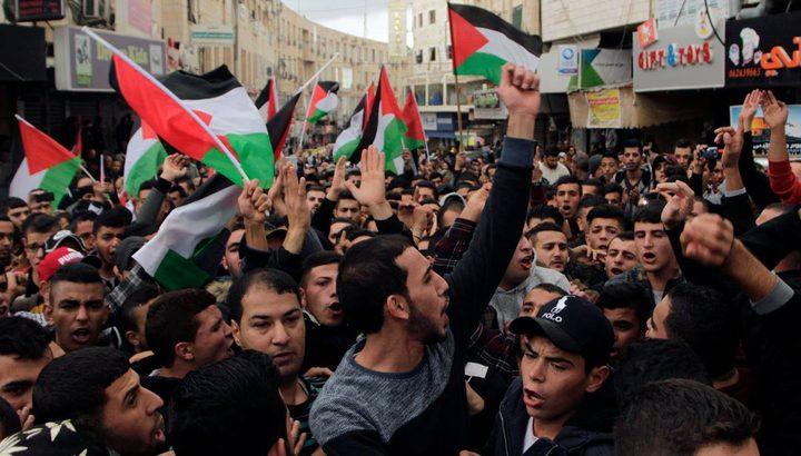 القدس: القوى الوطنية تعلن النفير ضد ورشة البحرين