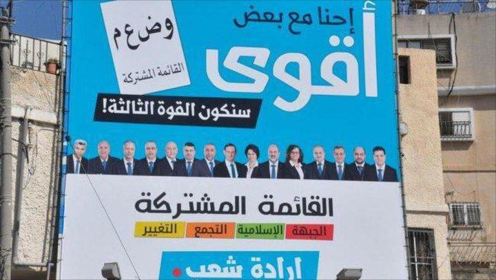 يديعوت: النواب العرب نسقوا مع الرئيس عباس