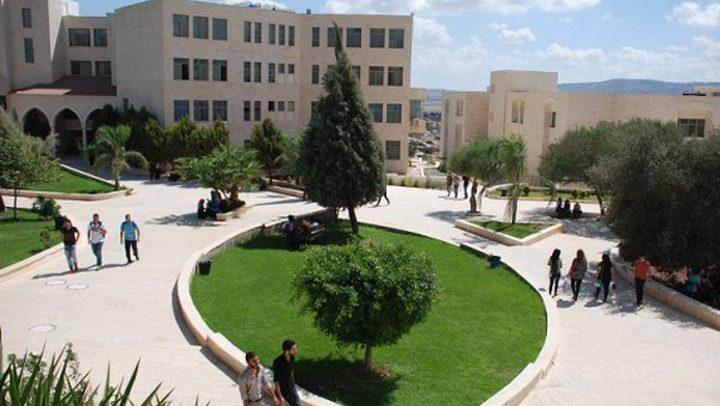 جهود لتسهيل عميلة تسجيل الطلبة في الجامعات