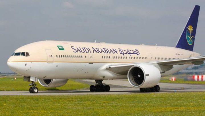 الخطوط الجوية السعودية تغير مسارها بعيدا عن المجال الجوي الايراني