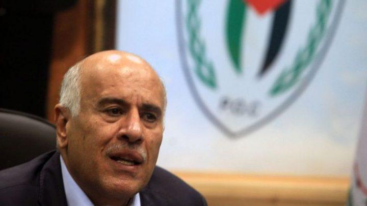 الرجوب: الرفض الشعبي لورشة المنامة يحمل رسالة لثلاثة أطراف