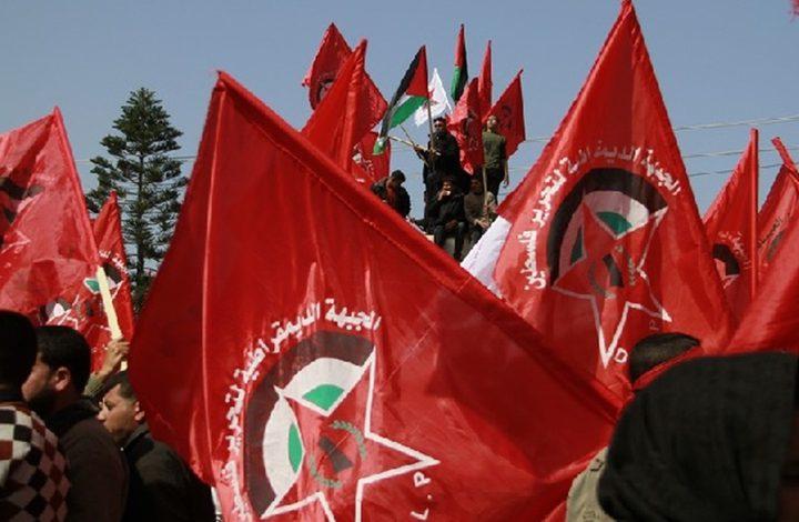 الديمقراطية: وحدة الموقف الفلسطيني ضد ورشة المنامة يُعبر عن فشلها