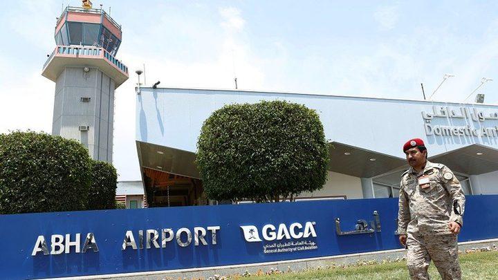 إدانات عربية وإسلامية للهجوم على مطار أبها السعودي