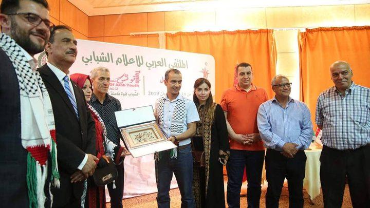 فلسطين تشارك في الملتقى العربي للإعلام الشبابي بتونس