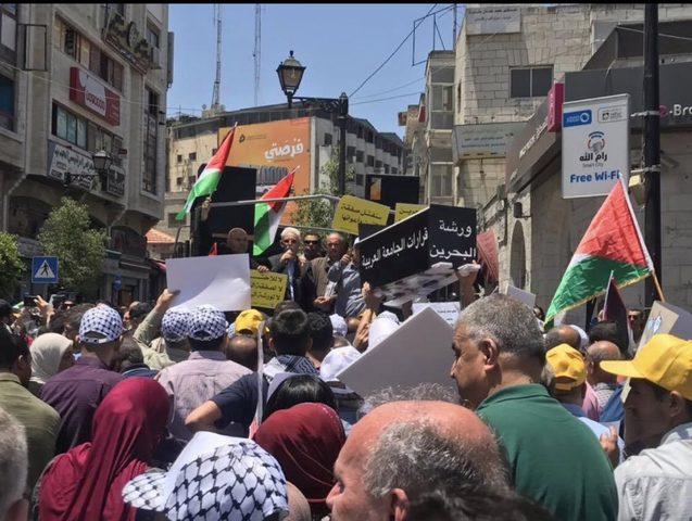 بيان لبناني فلسطيني مشترك: ترامب ينقلب على القرارات الدولية