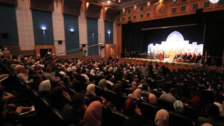 جامعة النجاح تطلق احتفالاتها الرسمية بتخريج الفوج (39)