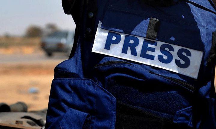 نقابة الصحفيين اليمنيين ترفض دعوة وسائل إعلام اسرائيلية