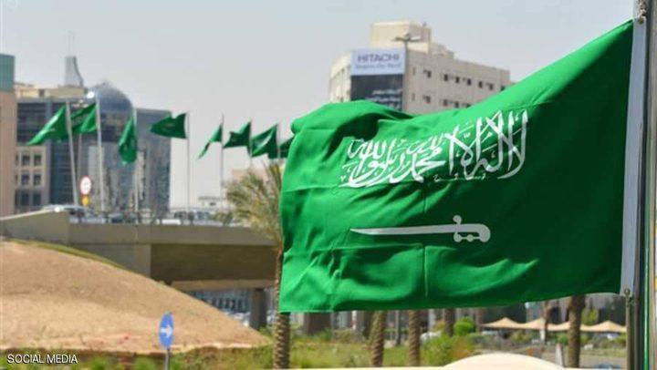 السعودية : موقفنا ثابت ودعمنا مستمر للقضية الفلسطينية