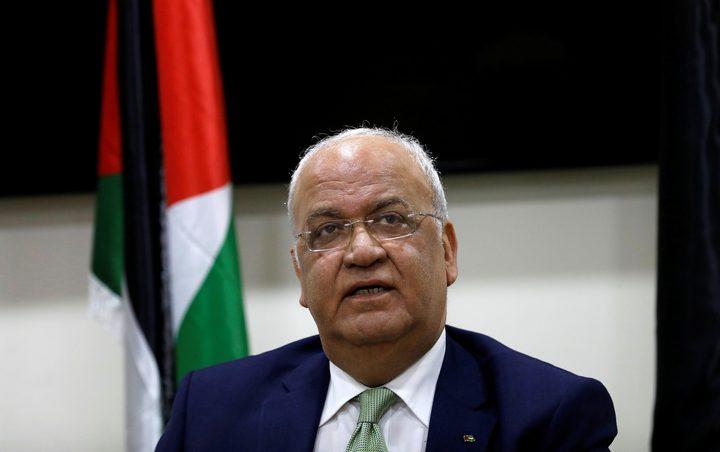 عريقات: أية خطة تتضمن عناصر إنهاء القضية الفلسطينية مرفوضة