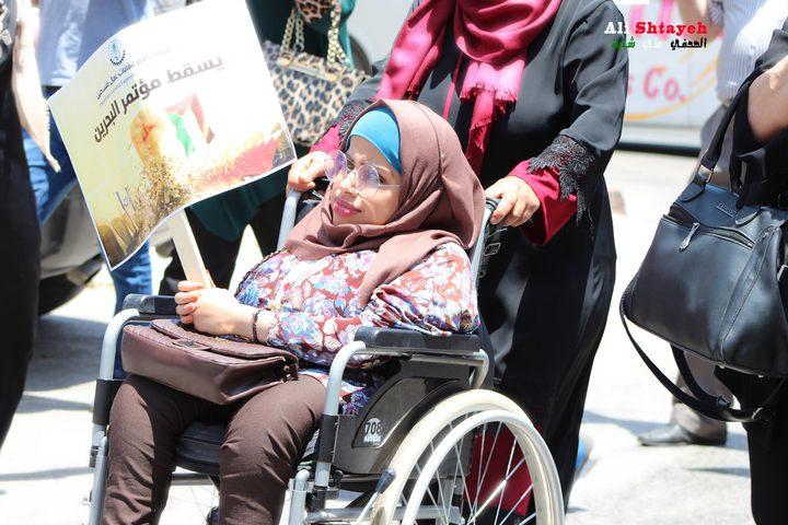 المهرجان المركزي في مدينة نابلس رفضا لمؤتمر البحرين و صفقة القرن