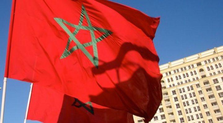 """المغرب يعلن مشاركته في """"مؤتمر البحرين"""""""