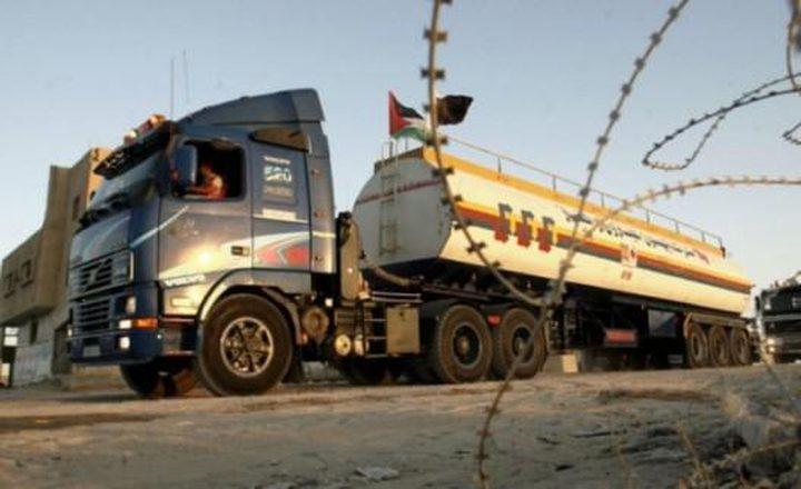 الاحتلال يوقف نقل الوقود لمحطة كهرباء غزة