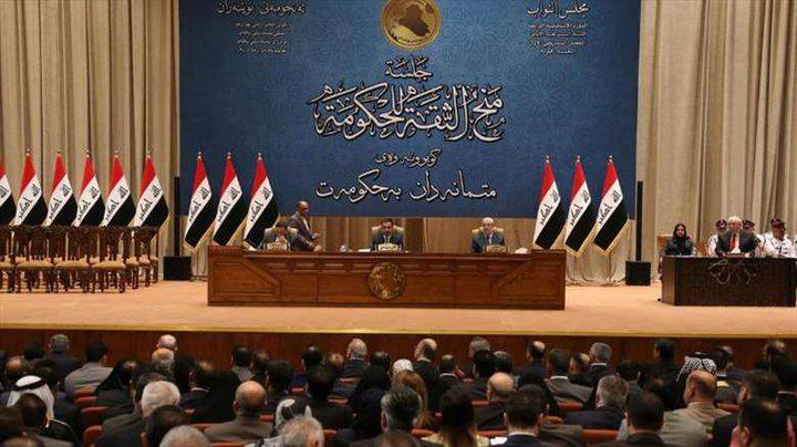 البرلمان العراقي يقبل ترشيح رئيس الحكومة لثلاثة وزراء