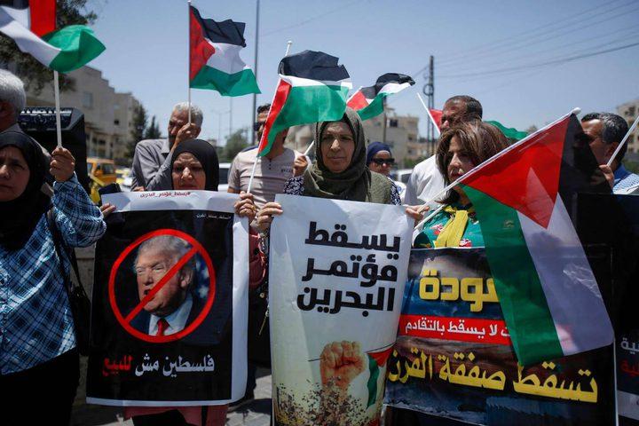 فعاليات في الوطن والشتات رفضا للورشة الأميركية بالبحرين