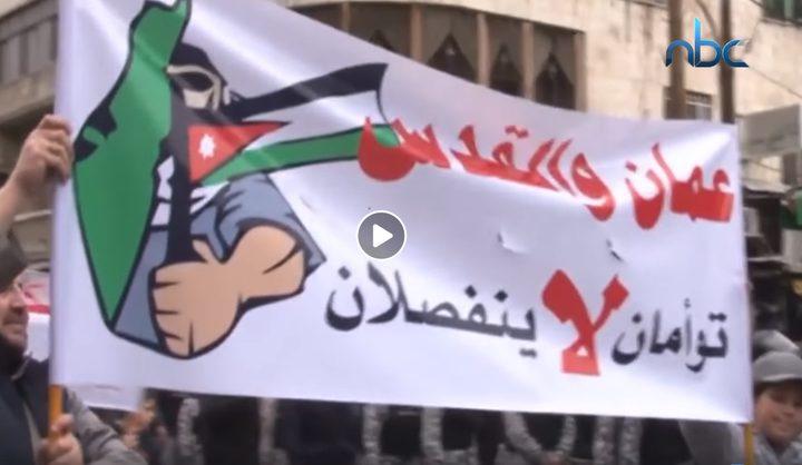 """مراقبون: """"ورشة البحرين"""" تمهيدية لـ""""صفقة القرن"""""""