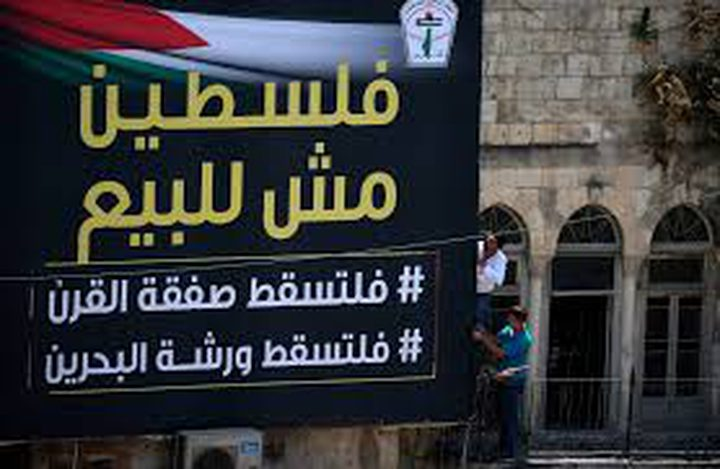 قيادي فتحاوي: لم نفوض أحد بالحديث عنا وكلنا مستهدفون