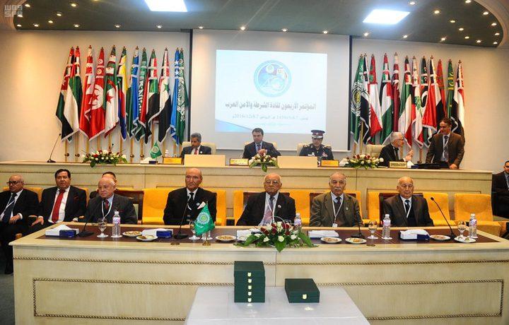 افتتاح المؤتمر الثاني لمسؤولي الرقابة والتفتيش العرب في تونس