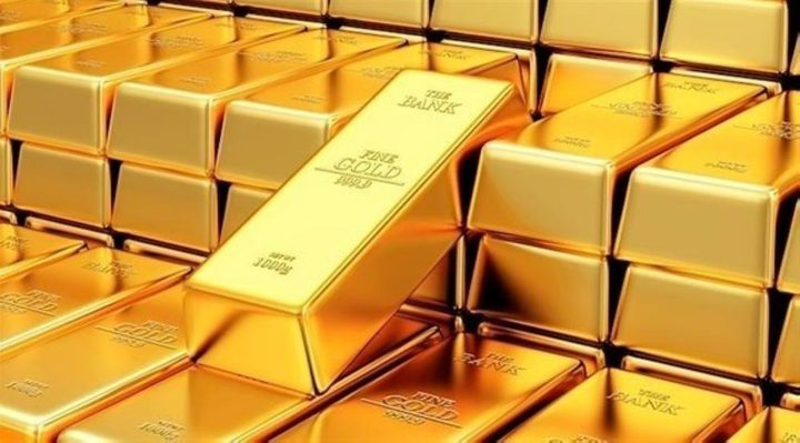 تراجع الذهب مع تضاؤل الرهان على خفض كبير بأسعار الفائدة