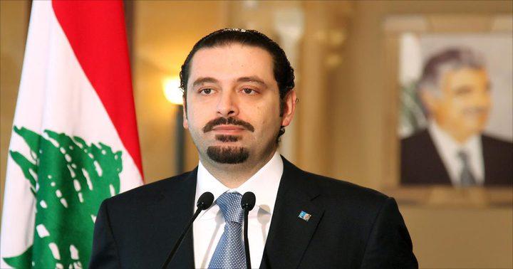 """الحريري يؤكد موقف لبنان الرافض لـ """"صفقة القرن"""""""