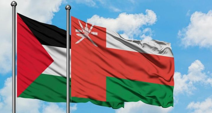 عُمان تقرر فتح سفارة لها لدى دولة فلسطين