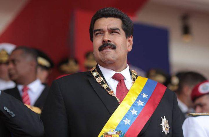 فنزويلا: احباط محاولة انقلاب ومخطط لاغتيال الرئيس مادورو
