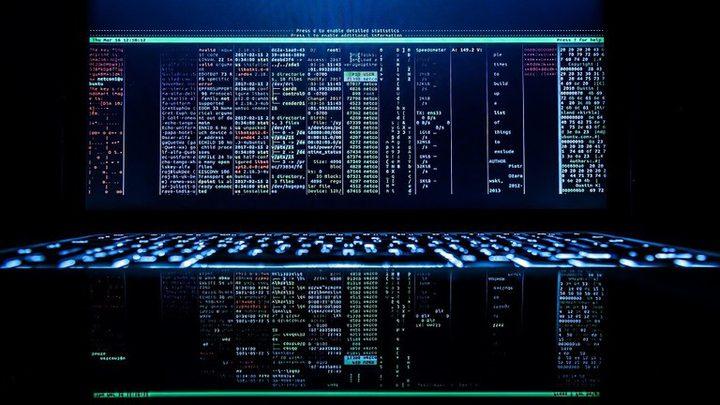 تحذيرات من فيروس خطير يهدد الحواسب في روسيا