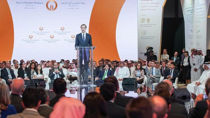 تفاصيل خطة كوشنير في ورشة البحرين الاقتصادية بالأرقام